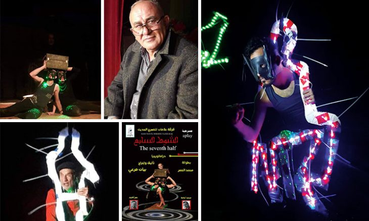 """""""الشوط السابع"""" مونودراما مسرحية للمؤلف والمخرج بيات مرعي: الإنسان والكتاب في محرقة الحرب والسلطة"""