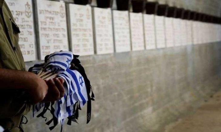 مطالب بفتح تحقيق بشأن زيارة وفود عراقية لإسرائيل العام الماضي