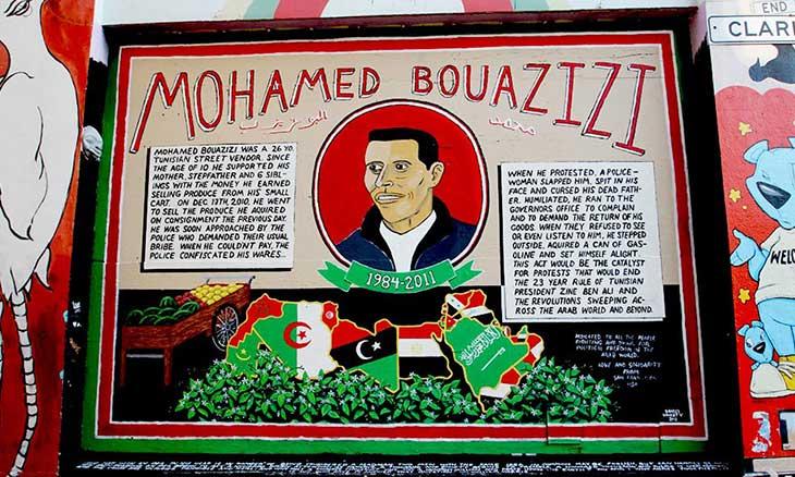 البوعزيزي وزريق وضحايا القهر والظلم العربي