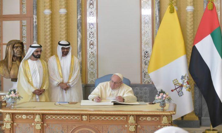 اتحاد علماء المسلمين: زيارة البابا للإمارات تغطية للمظالم وانتهاك للحقوق