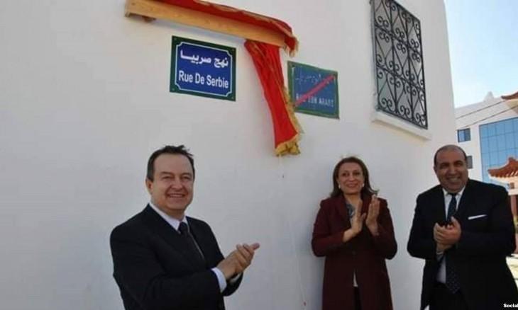 تونس: سياسيون يعتبرون إلغاء شارع يحمل اسم الشيخ «ابن عربي» إساءة لهوية البلاد