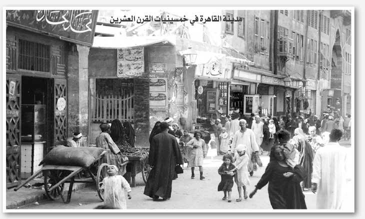 من بورسعيد إلى إسطنبول: لقطات من أسفار برنارد لويس للشرق الأوسط