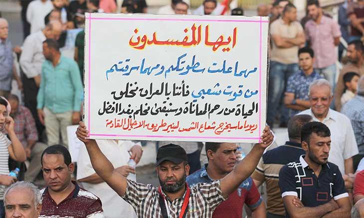 الفساد في العراق: 64 مليون دولار اختلست من موازنة نينوى وتهرّب ضريبي في حقل الأحدب النفطي