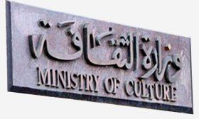 إئتلاف الثقافة والشباب في مصر… أزمة الدمج والوصاية على الإبداع