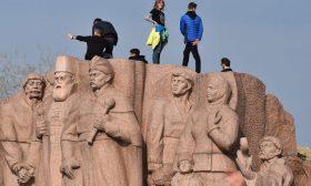 قوس الصداقة بين الشعوب في كييف