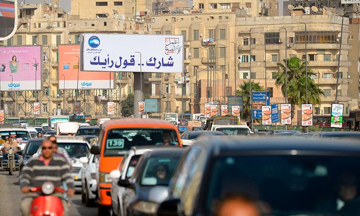 """تعديلات الدستور تهيمن على شبكات التواصل في مصر و""""باطل"""" تواجه حرباً إعلامية"""
