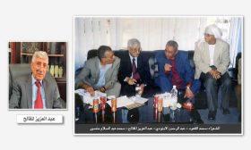 ذكريات مع شاعر اليمن عبد العزيز المقالح