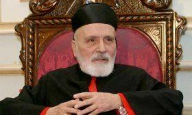 البطريرك صفير ونقائض لبنان: بين ماض من الزمان وآت!