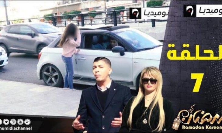 """8ac2ed6e8863a هل نجح المنجل في قطع حبال الفساد في الجزائر… واستدراج القاصرات في """"الكاميرا  الخفية"""