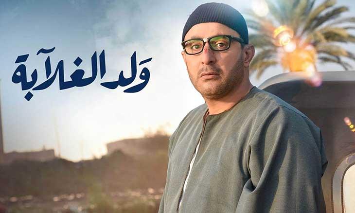 اجمل مسلسلات رمضان 2019 19.jpg