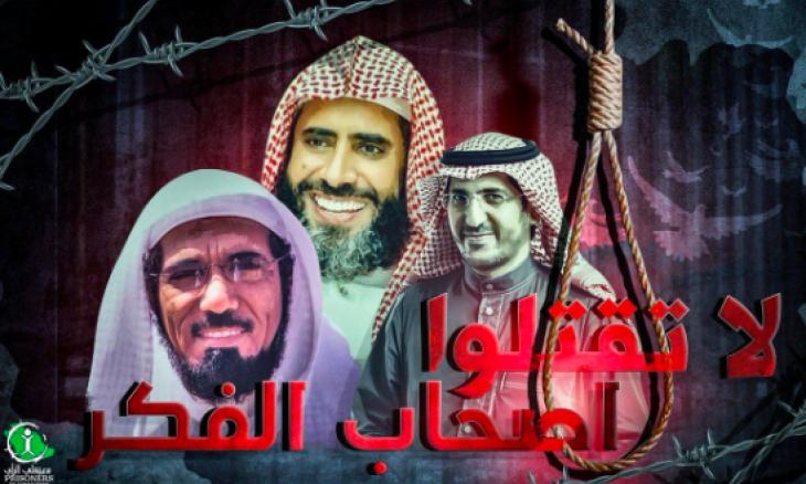 """هاشتاغ """"إعدام المشايخ جريمة"""" يجتاح مواقع التواصل بعد تسريبات إعدام الدعاة- (تغريدات)"""