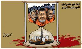 الإهمال الطبي المتعمد في السجون المصرية لتصفية المعارضين