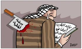 ورشة المنامة