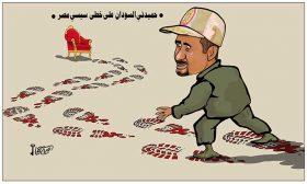 حميدتي السودان على خطى سيسي مصر