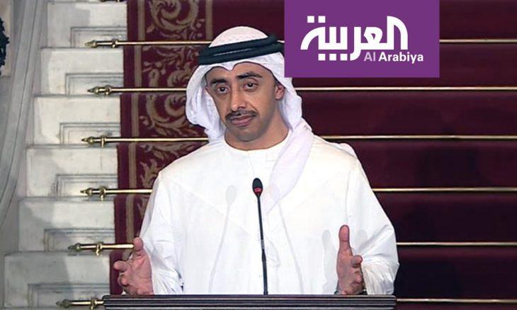 حذف تغريدة تلفزيون العربية عن تعليقات وزير خارجية الإمارات بشأن إيران