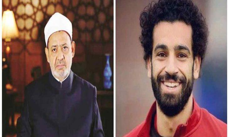قبل أمم إفريقيا.. 3 نصائح من شيخ الأزهر لمحمد صلاح