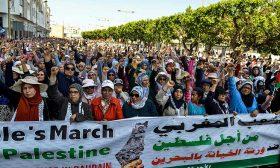 المغرب يعلن مشاركته في مؤتمر البحرين