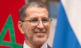 العثماني: نعمل على تنفيذ استراتيجية وطنية لفائدة مغاربة الخارج