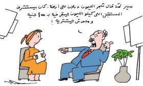 """الداخلية تواجه 6 ملايين عدو افتراضي و""""اللي مش عجباه البلد ياخد بسبوره ويتكل على الله"""""""