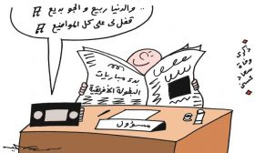 التشكيك في نجاح برنامج الإصلاح الاقتصادي ونسبة الفقر في مصر ارتفعت إلى 32٪ وأسعار السلع لن تنخفض