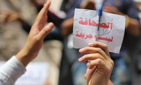 محمد سعد عبد الحفيظ عضو مجلس نقابة الصحافيين المصريين: مصر تعيش أسوأ مشهد إعلامي في تاريخها