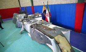 روسيا: الطائرة المسيّرة الأمريكية التي أُسقطت كانت في المجال الجوي الإيراني