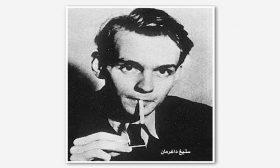 مواجهة الرعب والذنب في أدب ستيغ داغرمان 1923- 1954