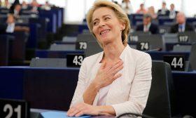 أغلبية البرلمان الأوروبي تصوت لصالح تعيين الألمانية فون دير لاين رئيسة للمفوضية