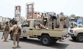 اليمن: عدن تسقط في أيدي ميليشيا المجلس الانفصالي بدعم من الإمارات وتخاذل من السعودية