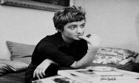 الأديبة الفرنسية فرانسواز ساغان تروي أطيب ذكرياتها