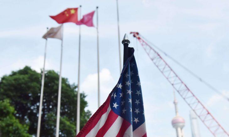 الصين تعتزم فرض رسوم على واردات أمريكية بقيمة 75 مليار دولار