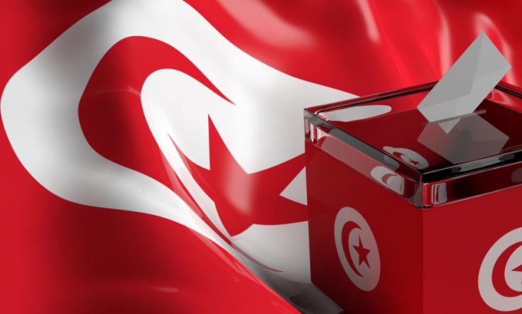 هيئة الانتخابات في تونس تقبل 26 مرشحا بانتخابات الرئاسة   القدس العربي