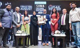 قطر تستضيف للمرة الأولى المهرجان الدولي السينمائي «سايما» لأفلام جنوب الهند