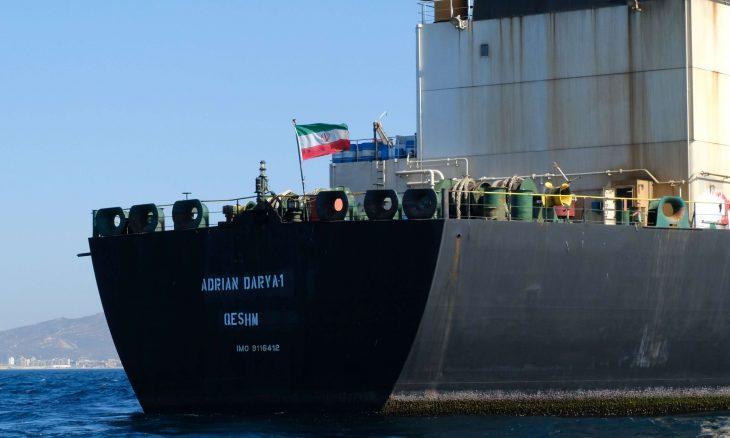 ناقلة النفط الإيرانية تبدأ مغادرة مياه جبل طارق 20190818161900afpp-afp_1jm0gk.h-730x438