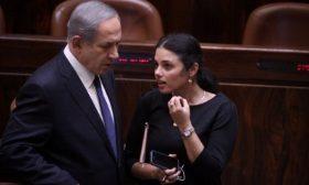 """وزراء إسرائيليون ينضمون لنتنياهو في مخطط ترحيل أهالي غزة """"طواعية"""""""