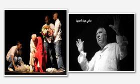 رحيل المخرج سامي عبد الحميد.. مُعَلم الأجيال المسرحية في العراق