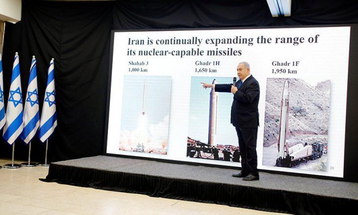 التفاصيل السرية لمحاولات إسرائيل ضرب إيران من بوش إلى ترامب 1-79-730x438