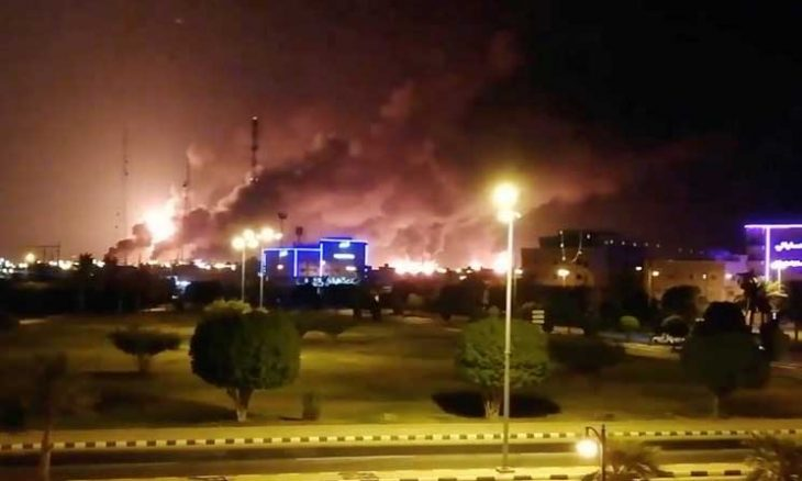 الحوثيون يعلنون مسؤوليتهم عن هجمات بطائرات مسيرة على أرامكو- (صور وفيديوهات)