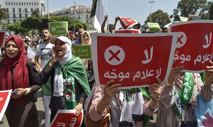 عندما يتصبب رئيس التحرير عرقا وهو يتحدث في التليفون