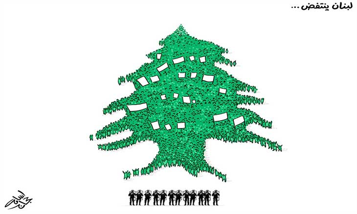 لبنان ينتفض…
