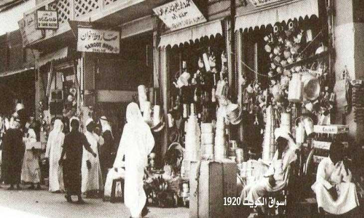 كتاب: هجرة طواويش الكويت وهلال المطيري (1910م) - بدر ناصر الحتيتة