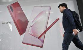 أجهزة حديثة من سامسونغ قابلة للطي وأخرى بتكنولوجيا الجيل الخامس