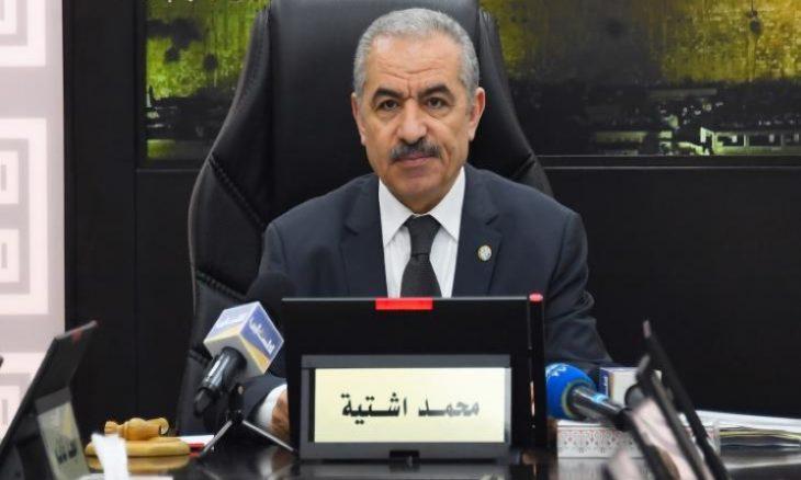 """اشتية يؤكد رفض تهديدات إسرائيل للفلسطينيين بسبب التوجه """"للمقاطعة الاقتصادية"""""""