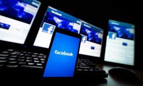 فيسبوك: حسابات روسية استهدفت أمريكيين على انستغرام