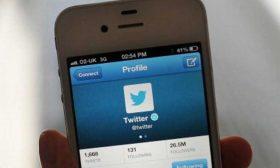 تويتر وتويت ديك يتعرضان لعطل عالمي وتأثر آلاف المستخدمين