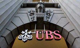 """تراجع أرباح بنك """"يو بي إس"""" بنسبة 16% خلال الربع الثالث"""