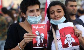 الطبقة السياسة الحاكمة في لبنان هي نفسها منذ عقود