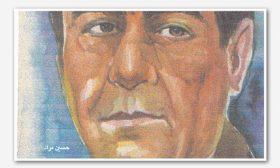 حسين مردان… بودلير العراق