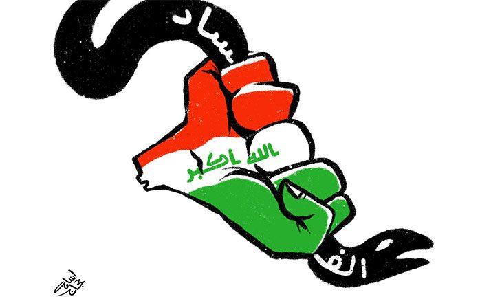 كاري كاتير الفساد في العراق Temp-206-730x438