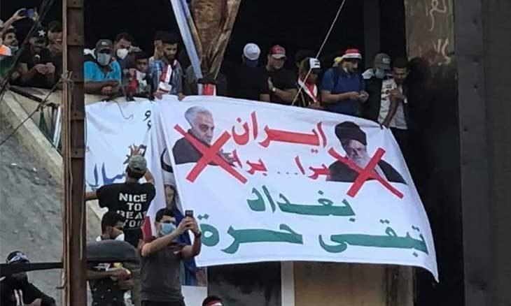 انتهاء عهد تبعية العراق لإيران